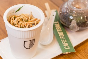 Nev's Noodle Pot from Cafe Football