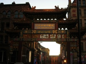 Slice Of The Past - Manchester Chinatown circa. 2008