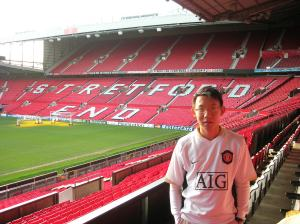 Slice Of The Past - Stretford End circa. 2008